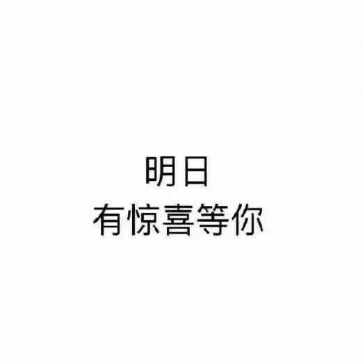 云工创客-王玮~设计师